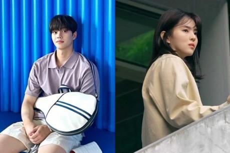 Song Kang and Han So Hee
