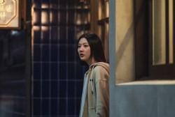 'The Great Shaman Ga Doo Shim' Still Cuts