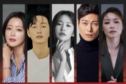 Netflix's 'The Bride of Black' Cast