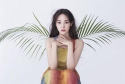 Actress Park Min Young