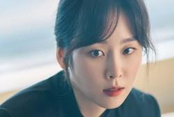 Seo Hyun Jin in 'You Are My Spring'