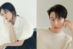 Song Hye Kyo and Jang Ki Yong