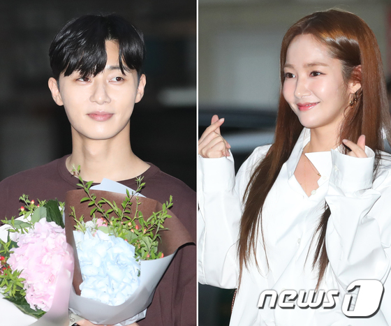 Park Seo Joon and Park Min Young