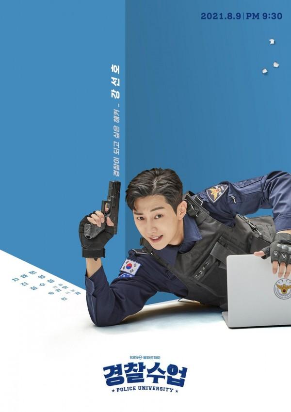 'Police University' Individual Poster