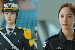 'Police University' Krystal Stills