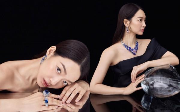 Shin Min Ah for Cartier
