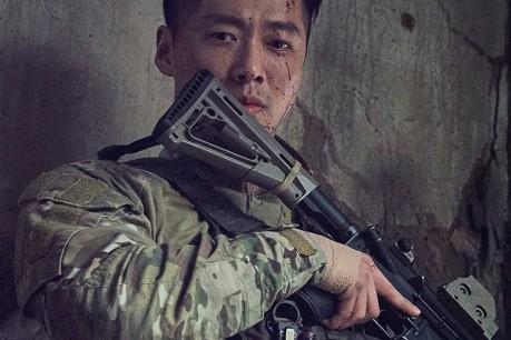 Nam Goong Min in 'The Veil
