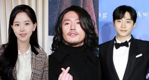 Kang Ha Na, Lee Joon and Jang Hyuk