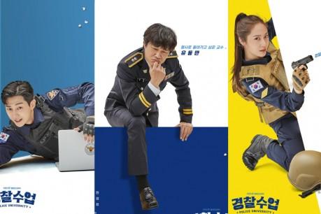 'Police University' Poster