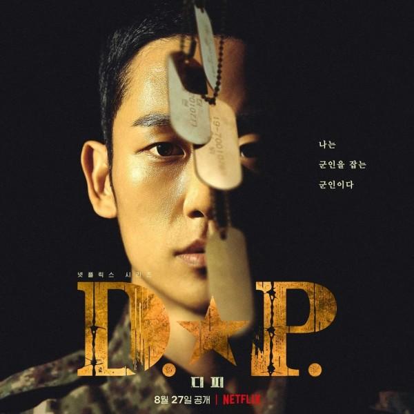 Jung Hae In -D.P Teaser