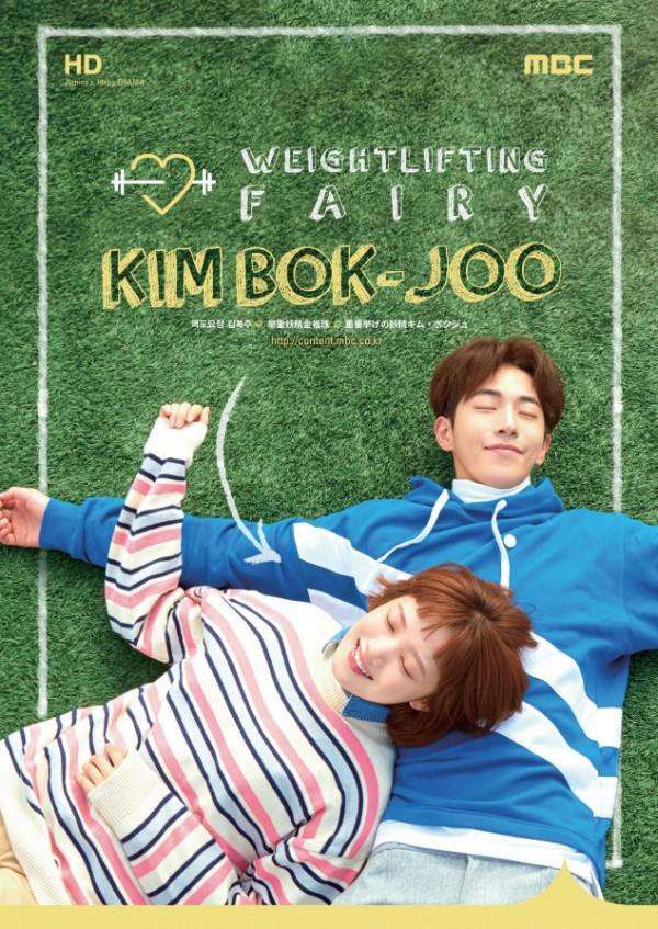 'Weightlifting Fairy Kim Bok Joo' Poster