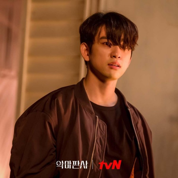The Devil Judge - GOT7 Jinyoung