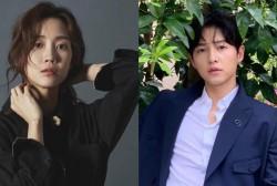 Shin Hyun Bin and Song Joong Ki
