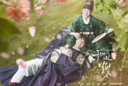 'Love In The Moonlight' Main Poster