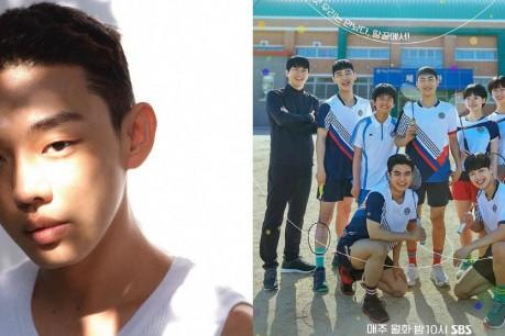 Yoo Ah In and Racket Boys