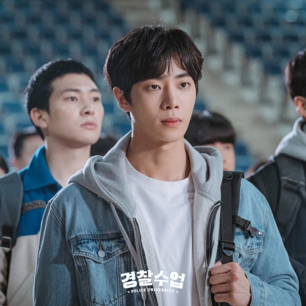 Chu Young Woo on 'Police University'