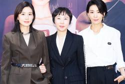 Lee Na Jeong