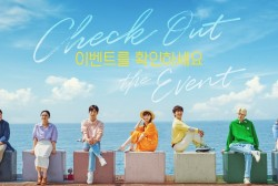 'Check The Event' Main Poster