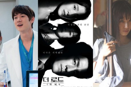 IN THE LOOP: Check Out This Week's Upcoming K-Drama and Newest Episodes To Add To Your Watch List