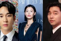 Kim Soo Hyun, Jun Ji Hyun and Gong Yoo