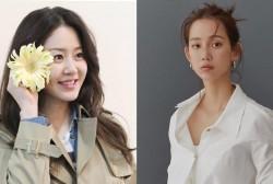 Shin Hyun Bin and Go Hyun Jung