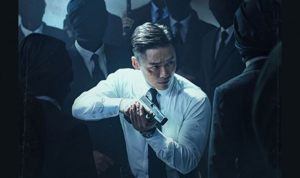 Namgoong Min in 'The Veil'