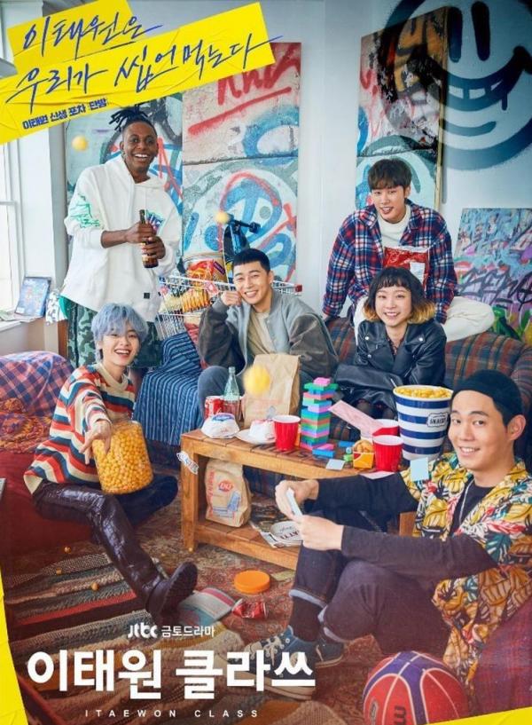 Itaewon Class Squad