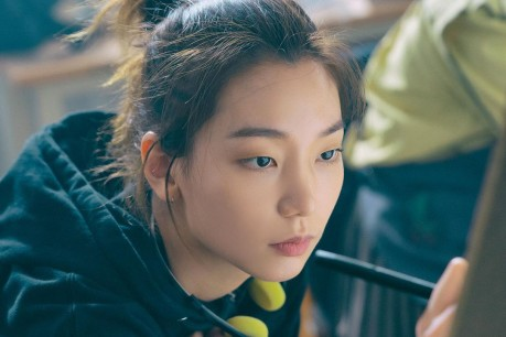 Nevertheless Actress Lee Ho Jung