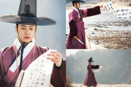 'Lovers of the Red Sky' Stills