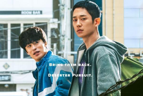 DP New Drama Poster