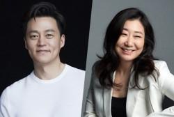 Actors Lee Seo Jin and Ra Mi Ran