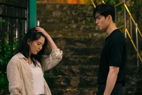 NeveRTHELESS Lee Ho Jung