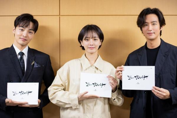 Dal Li Gamjatang First Script Reading - Kim Min Jae / Park Gyu Young / Kwon Yool