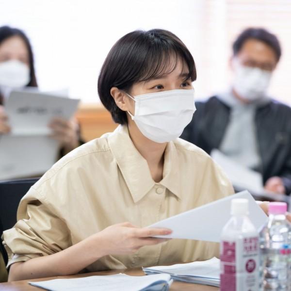 Dal Li Gamjatang First Script Reading - Park Gyu Young