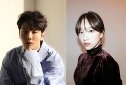 Yoon Si Yoon and EXID's Hani