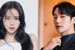 BLACKPINK Jisoo and Jung Hae In