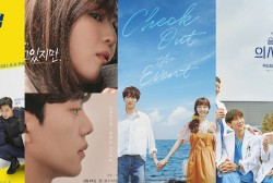 'Police University', 'Nevertheless', 'Check The Event', 'Hospital Playlist 2' Posters
