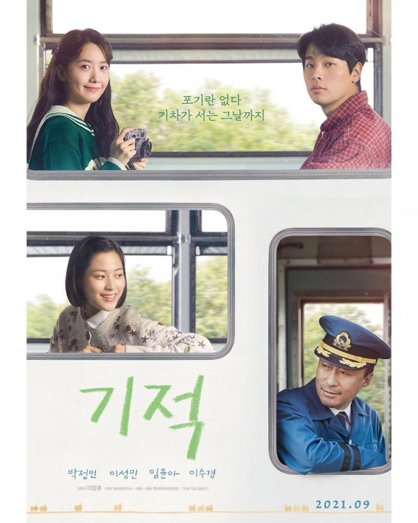 Miracle Movie Starring SNSD Yoona and Park Jung Min