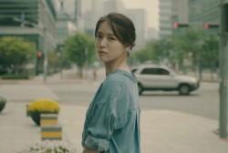 Kim Ji Eun