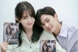Han So Hee and Song Kang