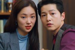 Jeon Yeo Bin and Song Joong Ki