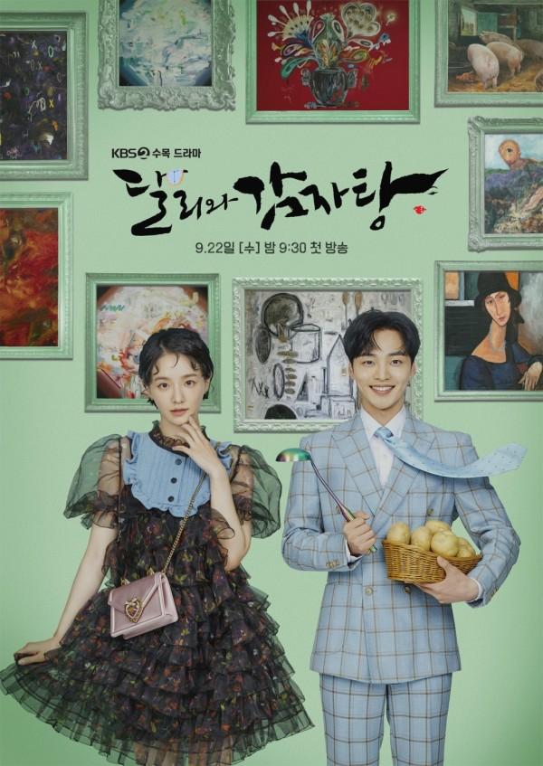 Dal Li and Gamja-tang Drama Poster