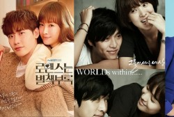 'It's Okay, That's Love,' 'Romance is a Bonus Book,' 'Worlds Within,' 'Her Private Life' Posters