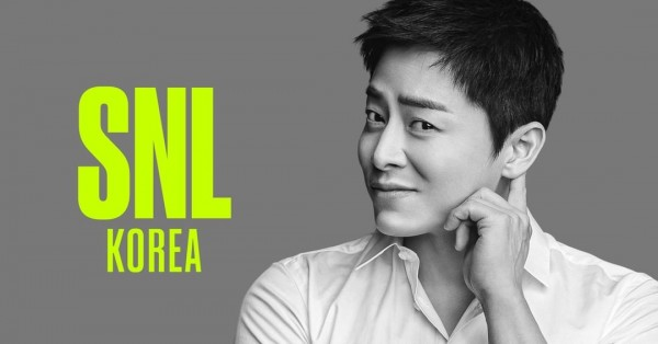 SNL KOREA Jo Jung Suk