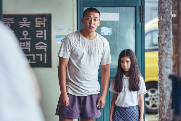 Voice of Silence and Yoo Ah In Won at the Fantasia International Film Festival