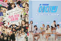 'The World of My 17' and 'A-TEEN'