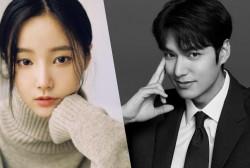 Lee Min Ho and MOMOLAND Yeonwoo