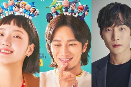 Kim Go Eun, Ahn Bo Hyun, Lee Sang Yi