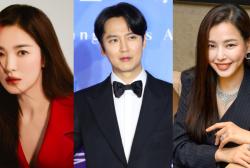 Song Hye Kyo, Kim Nam Gil, Honey Lee