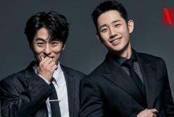 Jung Hae In and Goo Kyo Hwan